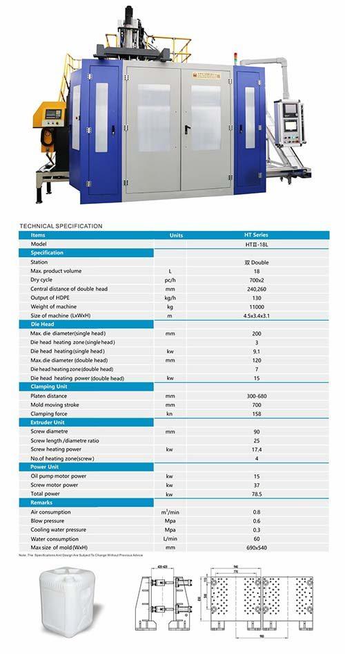HT30L专用-1